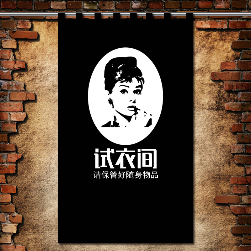 The clothing store dressing room curtain / locker room curtain / curtain curtain curtain free semi printed LOGO pattern