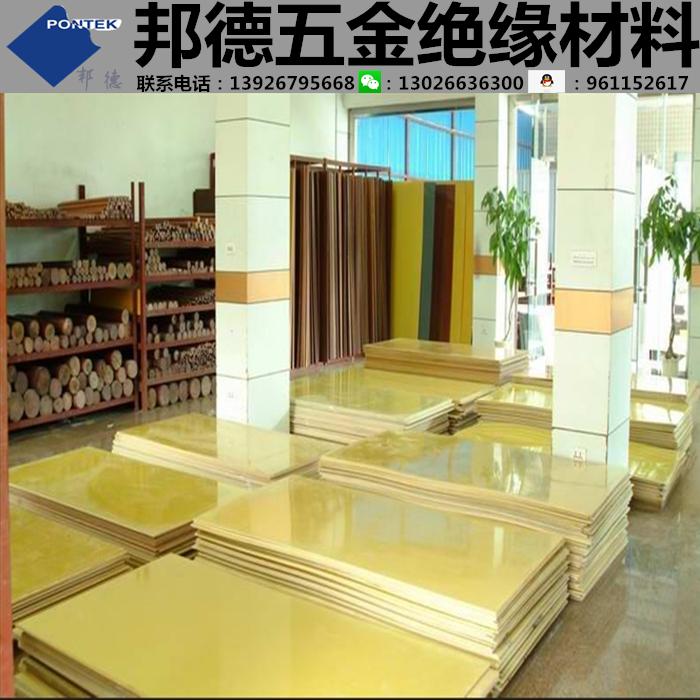 3240エポキシ基板加工エポキシ樹脂板ガラス繊維板板加工電気絶縁板彫刻53