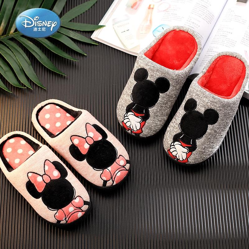天天特价迪士尼冬季保暖棉拖鞋儿童男女童亲子居家棉鞋宝宝拖鞋子