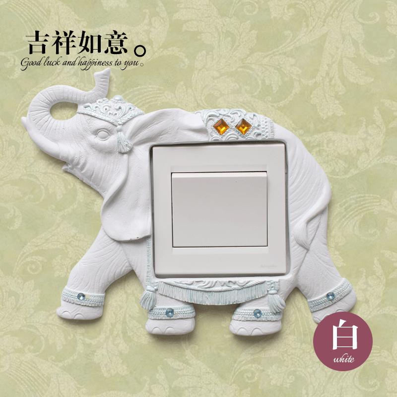 吉祥如意-白歐式開關貼墻貼創意家居大象插座裝飾保護套客廳壁飾墻壁開關套