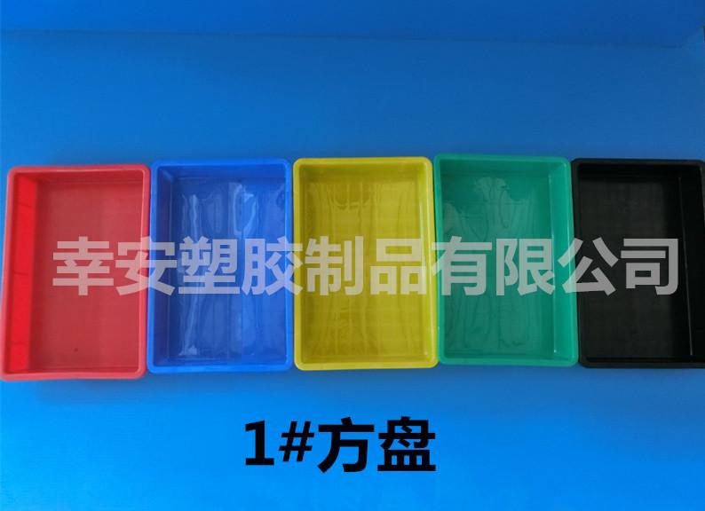 en sida med plast - plast rektangulära låda plast square.