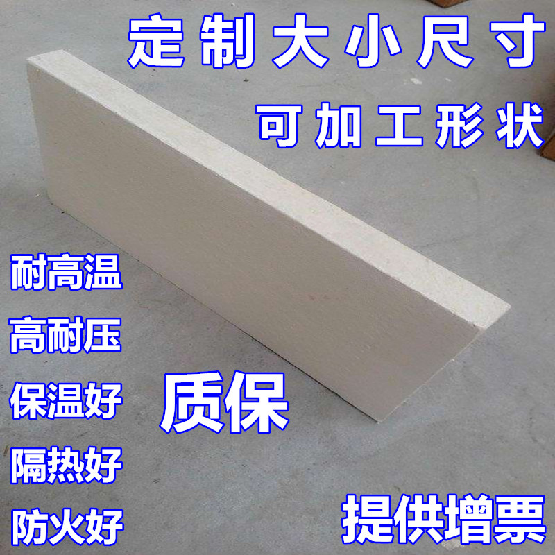 Imported high temperature resistant asbestos board _ _ high voltage insulation insulation _ _ _ fire _ flame retardant _ insulation _ round _ processing