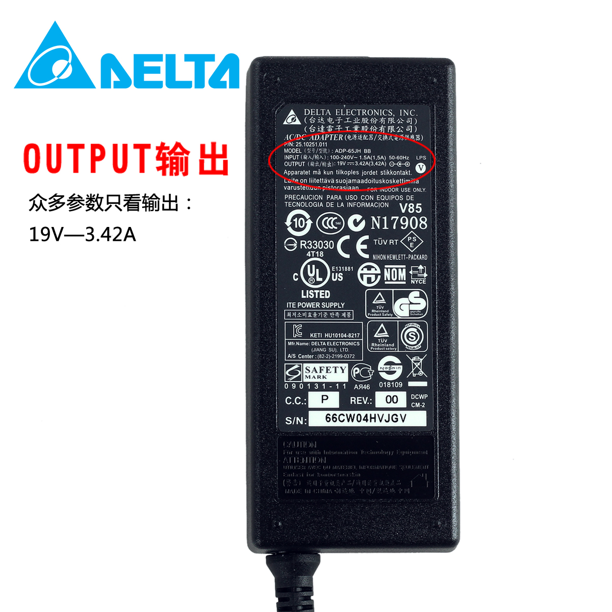 Acer 19v3.42a adapter Notebook Charger line packet send line promotion power adapter