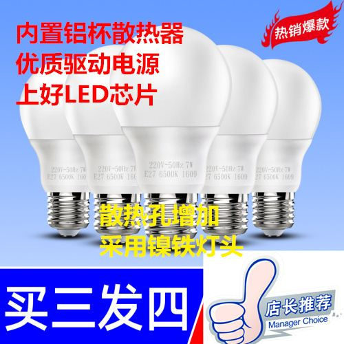 LED lamp LED single lamp patch 12V low two needle light 220v/9/5.3 energy-saving bulb