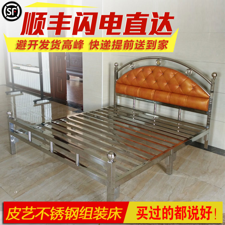 Stainless steel double bed 1.81.5 meters of steel frame steel wooden bed can be customized to lunch / 304