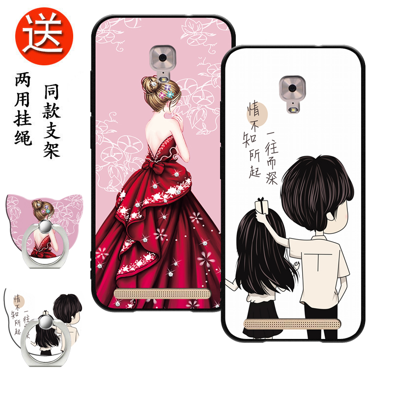 Jin m5plus mobile phone shell gold M5+ package GN8001L lanyard ring 6.0 cartoon fall for men and women