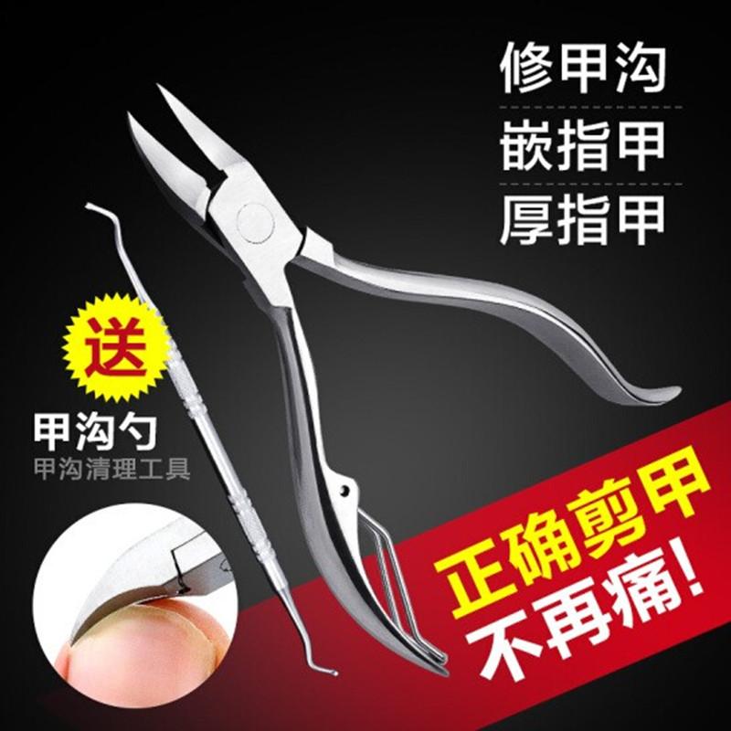 指甲钳修脚刀甲沟专用