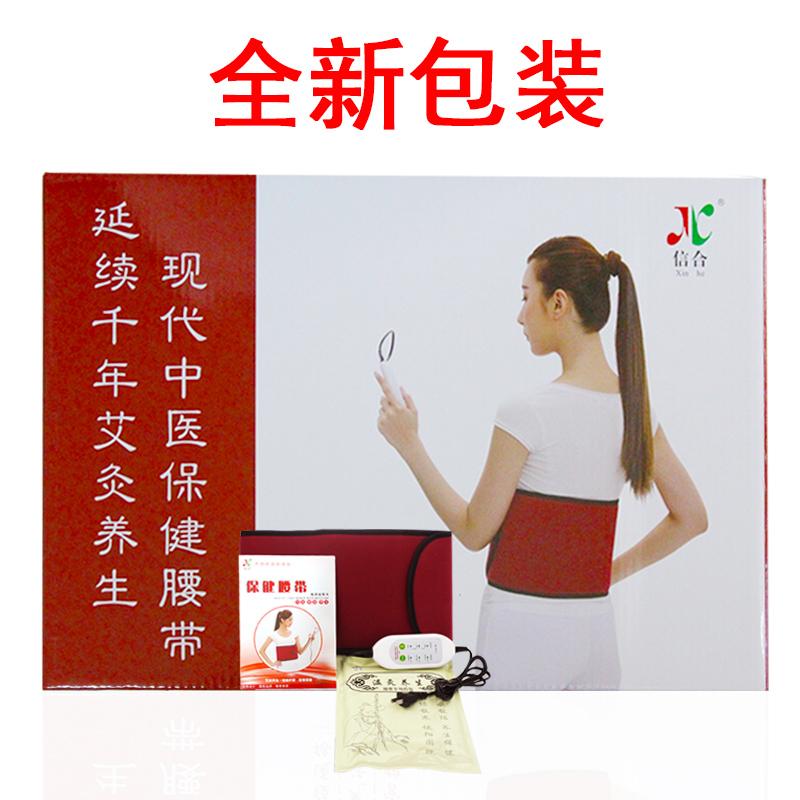 温灸保健ベルト灸ベルト艾バッグ暖かい宮ベルト灸器電気加熱腰腰保護女