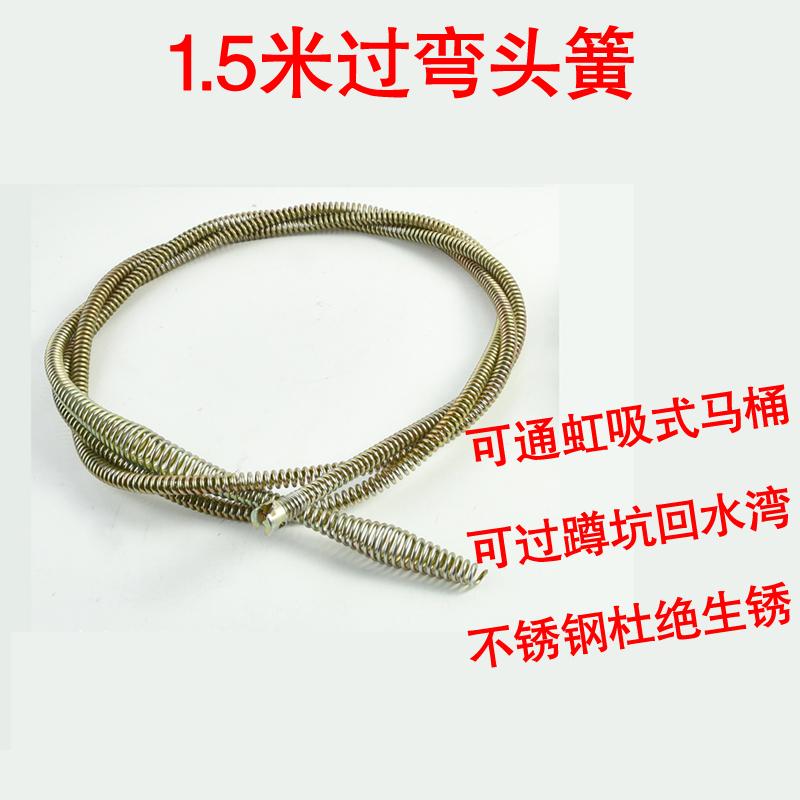 Dragado artefacto eléctrico del alambre de acero para herramientas de alcantarillado doméstico inodoro inodoro tapado de primavera de la cocina