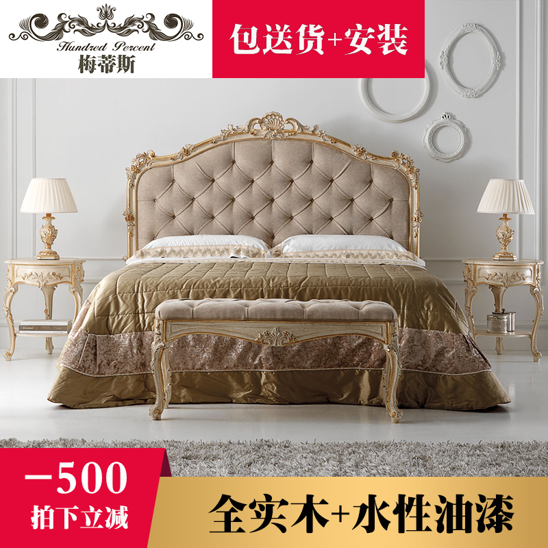 The European style solid wood bed double bed 1.8 simple European luxury wedding bed princess bed bed Zhuwo American style furniture