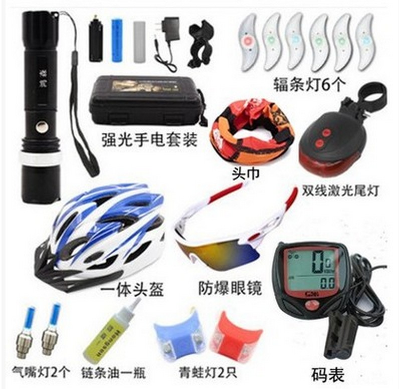 Bike equipment packages mountain bike riding equipment headlights suit spree road racing dead fly accessories