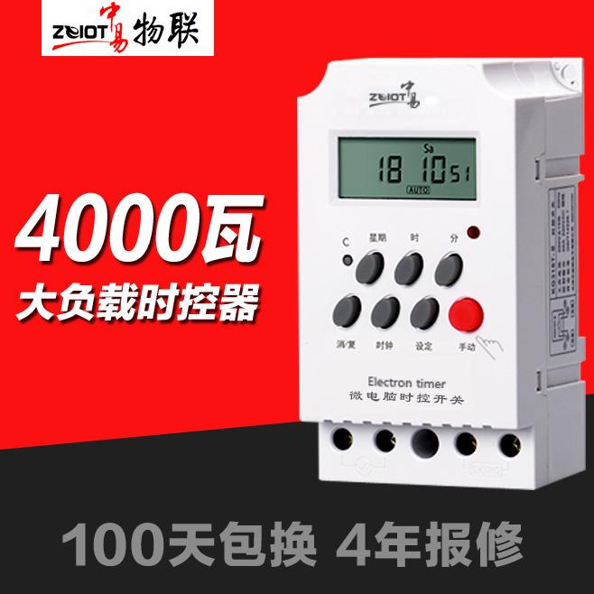 Mikro - computer gesteuerten schalter timer elektronische hochleistungs - controller für automatische straßenbeleuchtung Lampe 220V - Zeit