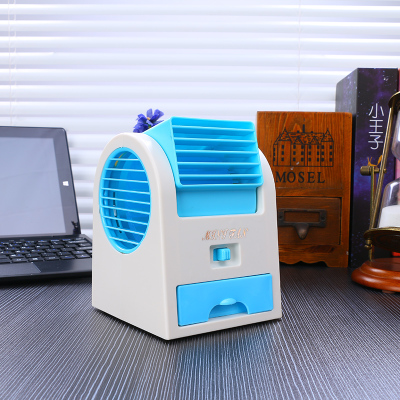 Small USB electric fan, water cooling water cooler, office head bedroom, mini air conditioner, fan without blade