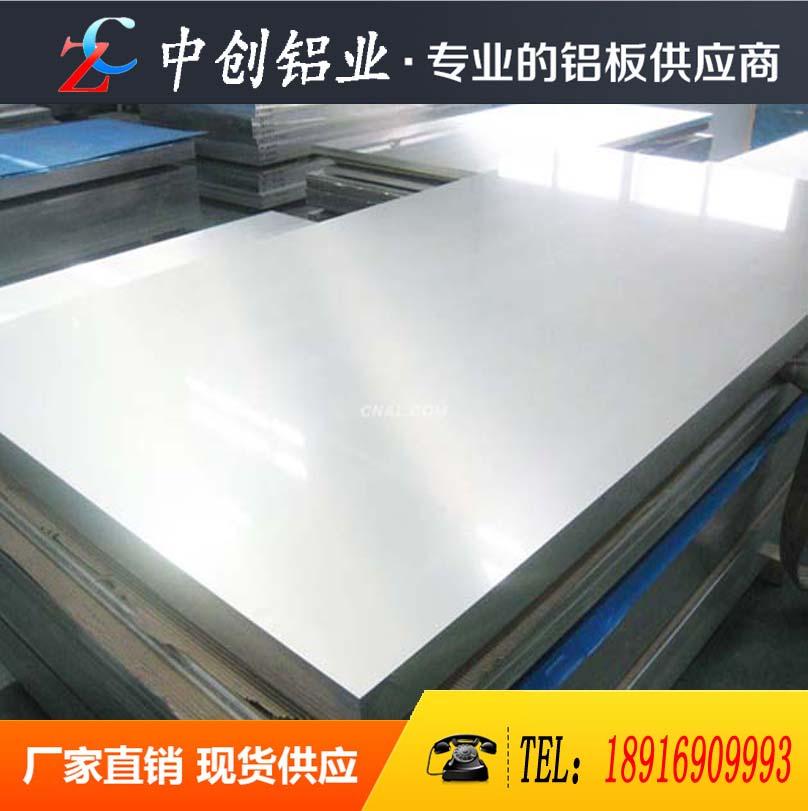 42A183052T4 алюминиевый стержень может резать толщиной 50m12cz 17105a065ly0725-2A80m5 алюминия