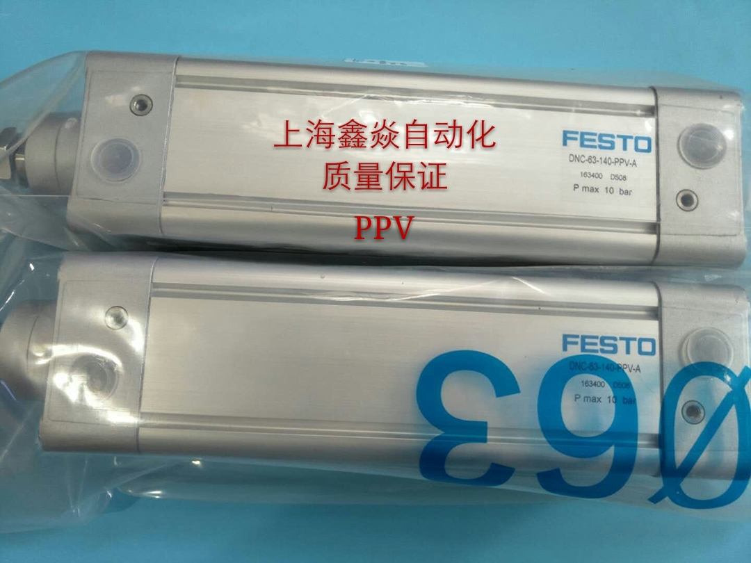 New original authentic FESTO FESTO cylinder DNC-50-400-PPV163393 quality assurance