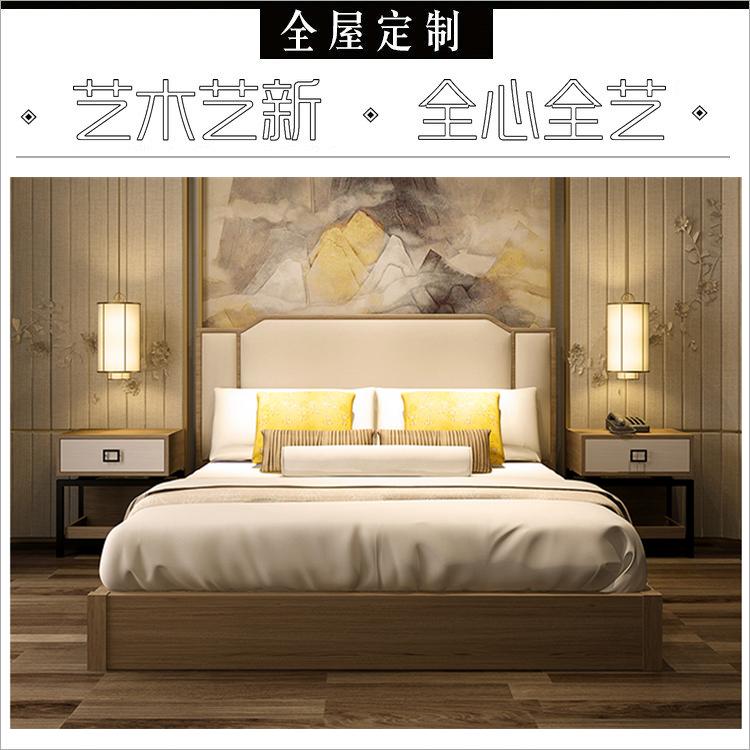 yi mu - nye kinesiske massivt træ seng model værelse seng dobbelt seng hotel seng hong kong stil soveværelse, fuld af møbler, kombination