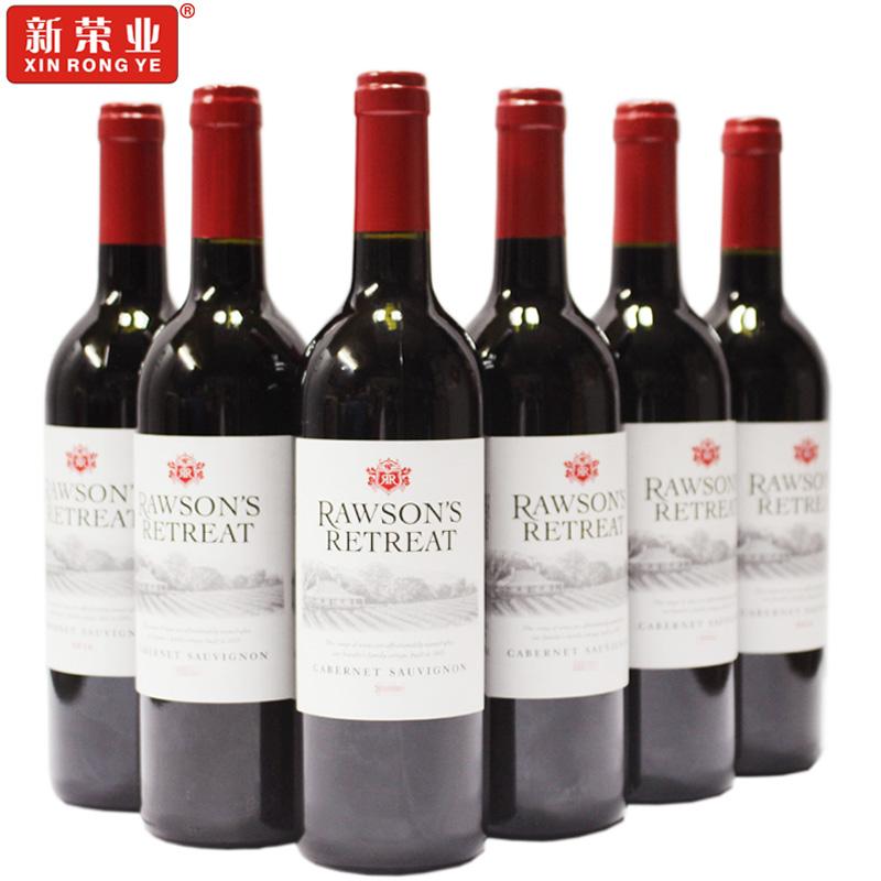 澳洲原瓶进口红酒 奔富洛神山庄 赤霞珠干红葡萄酒750ml整箱6支装全信网