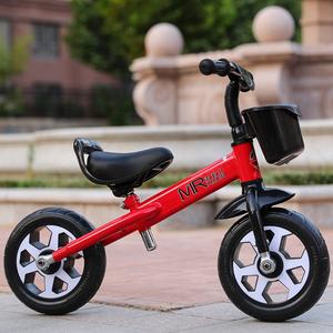 麦粒儿儿童滑行车两轮平衡车小孩踏步车宝宝玩具车2岁3岁4岁包邮