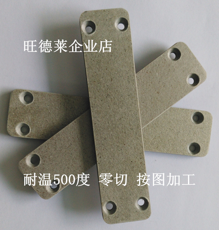 Insulation board 500 degrees 800 degrees 1000 degrees mold insulation board high temperature insulation board