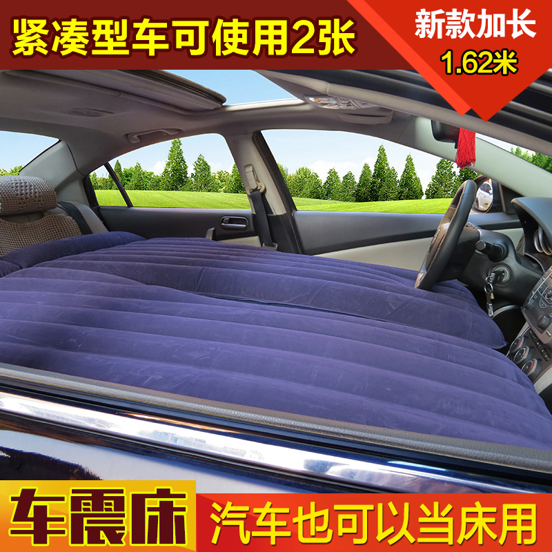 Ouchen our car bed SUV adult inflatable mattress 1.6 meters in front and rear vehicle driving car general mattress