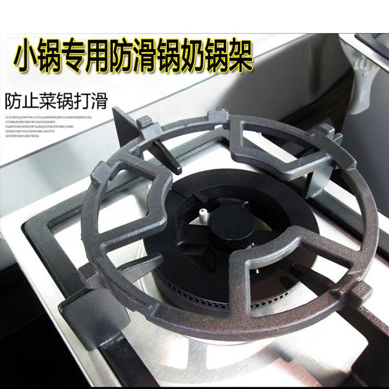 Fogão a gás com forno PanelA acessórios de ferro fundido fogão forno prateleira suporte anti - derrapante um pote de Leite.