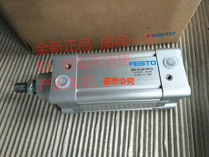 العلامة التجارية الجديدة الأصلي فيستو اسطوانة القياسية بقعة 费斯托 DNC-80-40-PPV163448 أصيلة