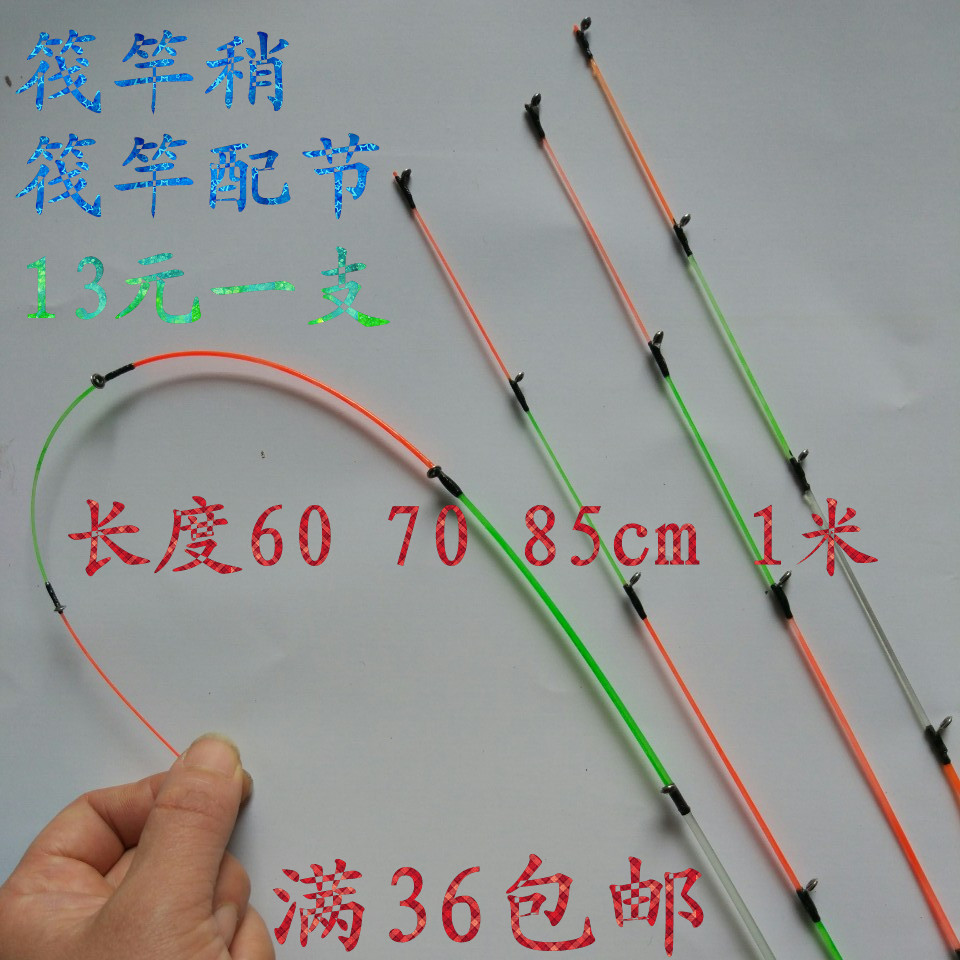 Promotion rod fishing rod with section raft length a little length 607585cm1 meter rafts rod soft slightly solid