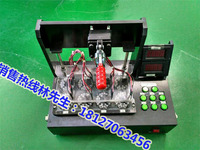Factory direct chip test stand, network card test stand, camera test, USB data test fixture