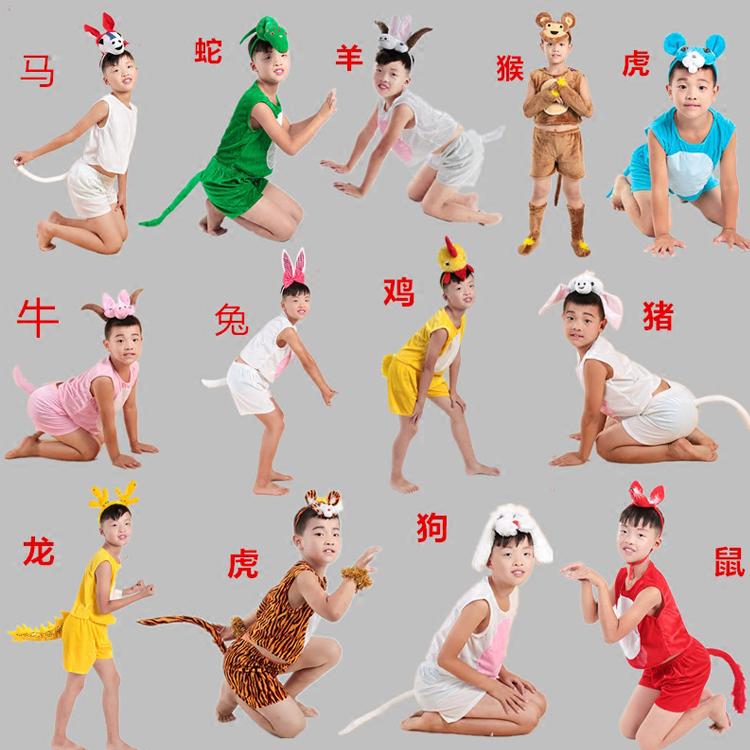 乳白色90cm動物演出服 十二生肖表演 動物套裝連體服 成人 嬰兒可愛動物服裝