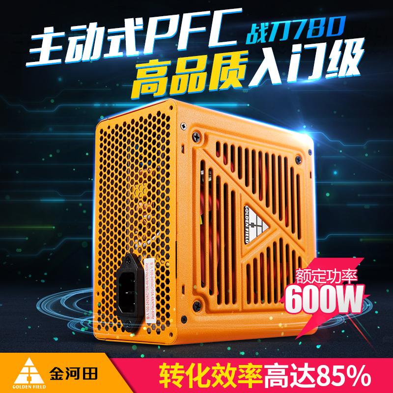 Goldenfield kampfmesser 780 computer - gehäuse, netzteil - Stumm topline allein in desktop - nennleistung 600 W