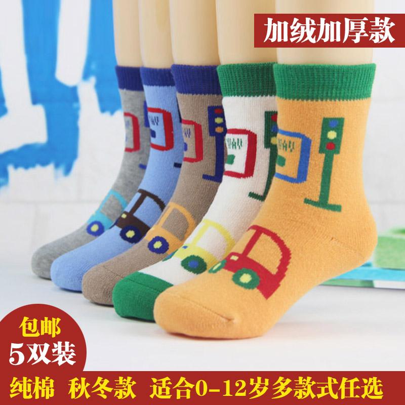 儿童袜子冬季加厚毛圈纯棉加绒冬男童女童中大童宝宝保暖厚毛巾袜