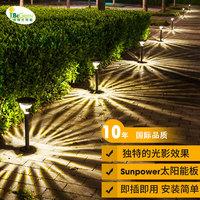 Lampe solaire lampe de jardin domestique ultra - brillante del étanche Villa la Cour de décoration de la lampe de rue