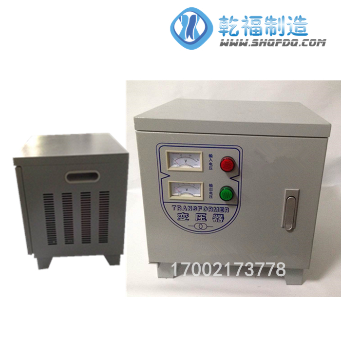 25KW line lamp transformer 380V220 volt turn 36V24V48V safety lighting AC power JMB-25KVA