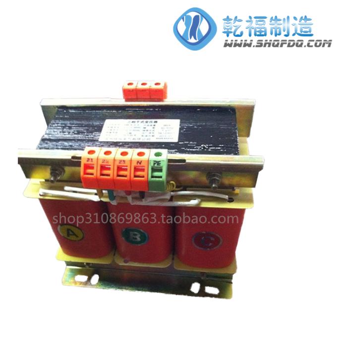 Transformador trifásico para controle 2KWKVA415V 380V 2000WVA seco que se troca.