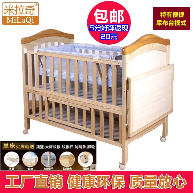 メートル拉奇新型ベビーベッド折りたたみベッド無漆環境保護材の児童のベッド婴幼2層の大きな置物板