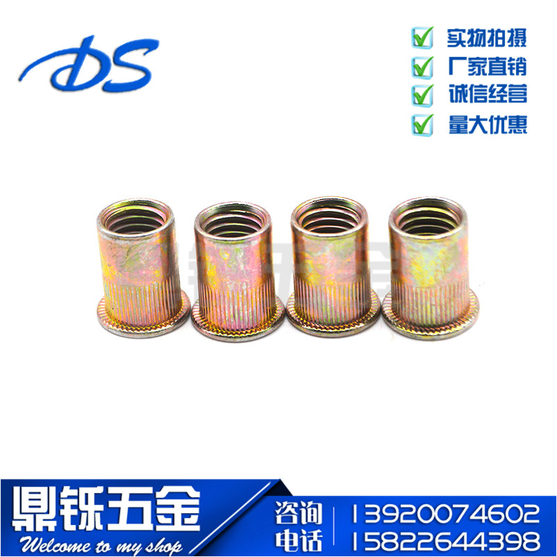 Cylindrical screw nut pulling riveting nut flat head rivet nut pull cap color zinc roll riveting nut