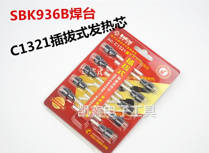 BAKON SBK936B Mesa de soldadura tipo de calentador termostático de núcleo de 1321 de calefacción central