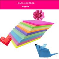 360 장 어린이 손으로 종이접기 형광 향기 컬러 수공 종이접기 어린이 DIY 제작 천 纸鹤 하다