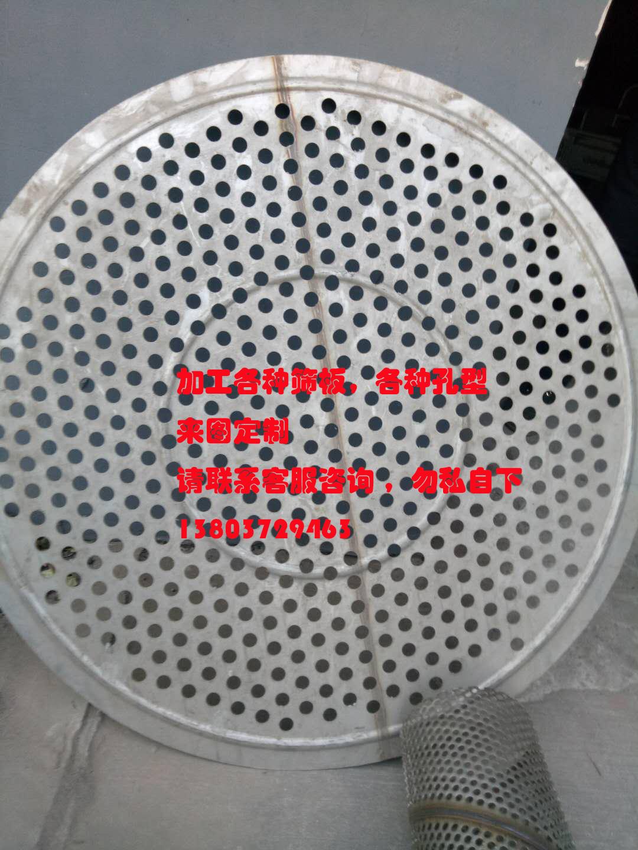 ステンレス網篩ブラインド穴穴穴桥型鋼板プラスチック板の篩裏ごしプレス加工