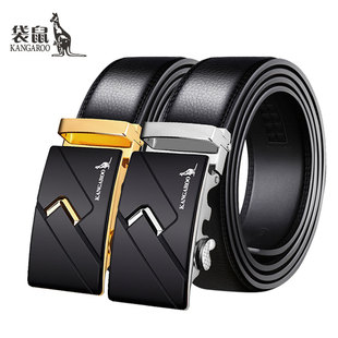 【天天特价】袋鼠皮带男时尚牛皮自动扣商务休闲青年男士中年腰带
