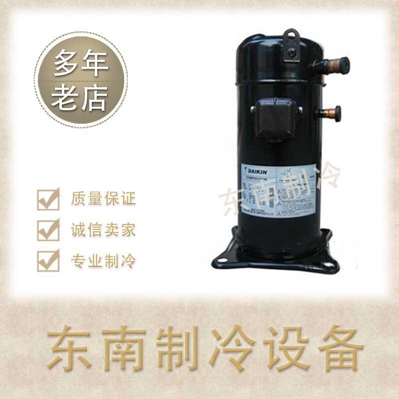 Original ar condicionado Daikin compressor JT160G-P8Y1JT170G-P8Y1 - 5.