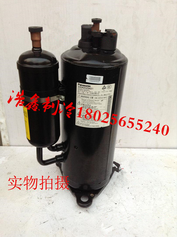 Original Panasonic DC inverter air conditioner compressor big golden beauty GREE 5VD420ZBA21