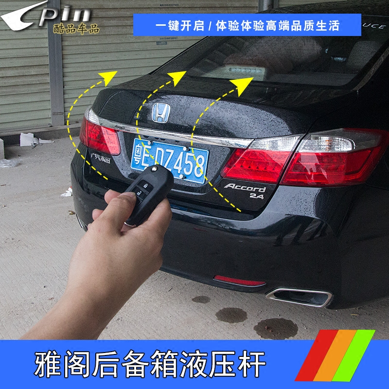 14-17 nine generation Accord hydraulic trunk 9.5 generation Accord tail box automatically open the pressure bar modification