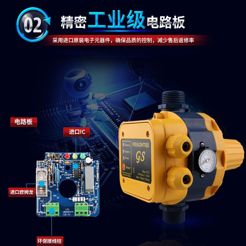 automatikus ellenőrzés háztartási kapcsoló automatikusan irányított nyomás le a befecskendező állítható vezérlő nyomáskapcsolók