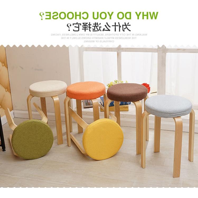 Tabouret de mettre la table pour repas de selles de selles de chaise en bois massif de selles de couleur de façon créative d'environ Jane autour de panneau peuvent être empilés sous - domestique