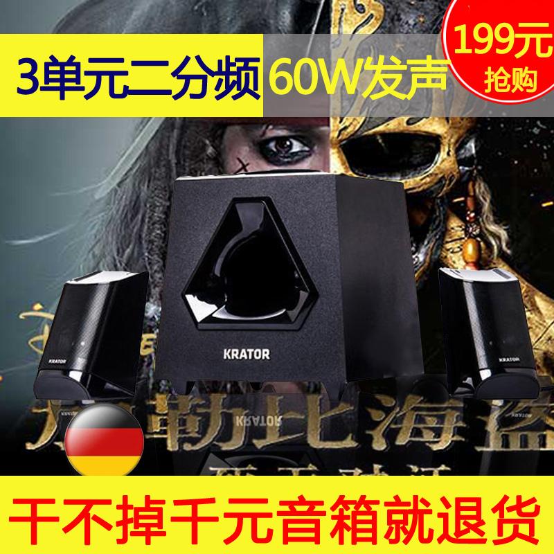 w niemczech działa komputer audio bass - 60 / 50 juanów R242 bluetooth do 6,5.