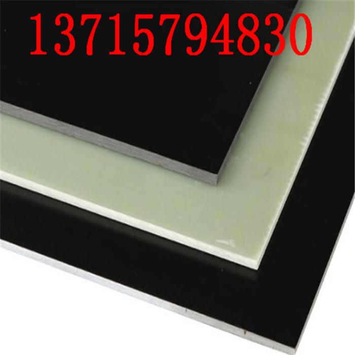 3240 yellow epoxy resin board insulation board FR-4 water green epoxy board glass fiber board 85