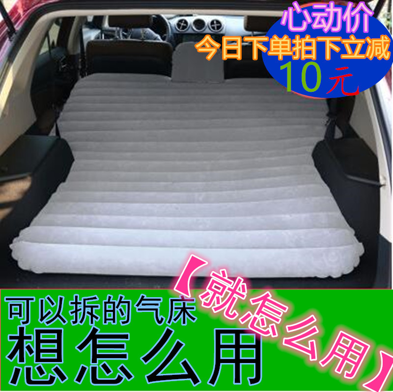 Jiangling Yu wins S350S330 general SUV car rear vehicle travel special inflatable mattress epicenter