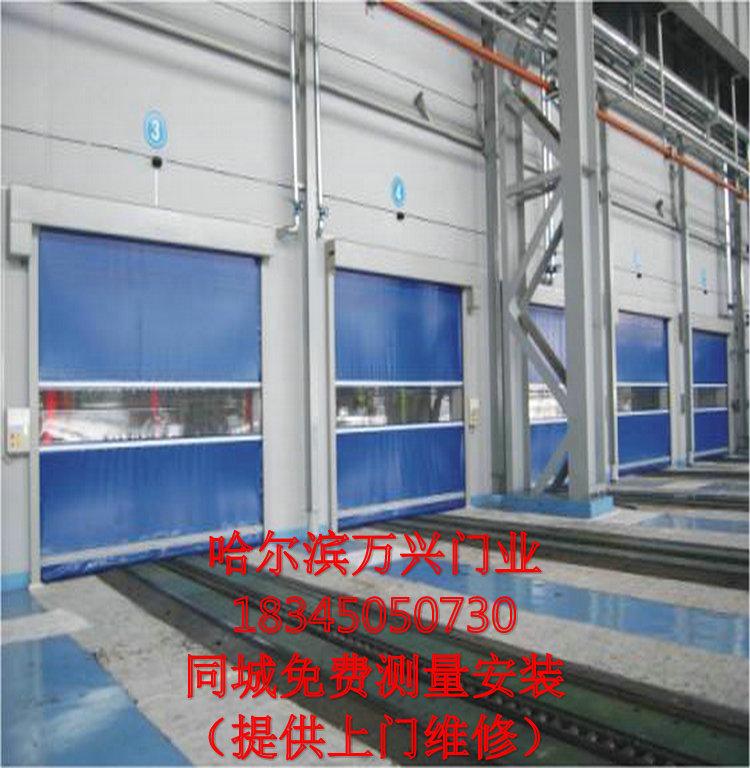 Die Installation der Anlagen unterirdische parkhäuser Aluminium - legierung wärmedämmung Harte schnelle tore automatische türen