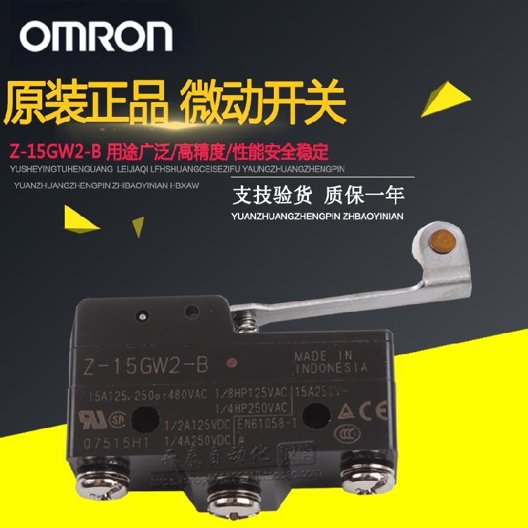 originální megas OMRON vypínače 欧姆龙 mikrospínač válcovačky changping vypínač Z-15GW2-B umísťování do klece